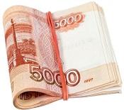 Просмотр объявления Деньги для Всех, до 3 000 000 миллионов рублей!